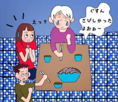 Kちゃん泣いちゃった_b0392383_17341408.jpg