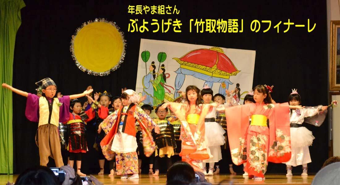 上宮第二幼稚園の「学芸会」が行われました。_d0353789_14480762.jpg
