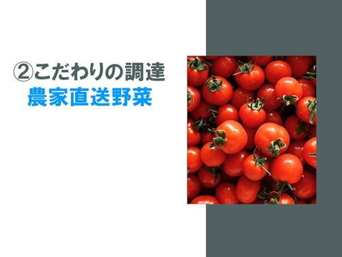 f0070004_16571193.jpg