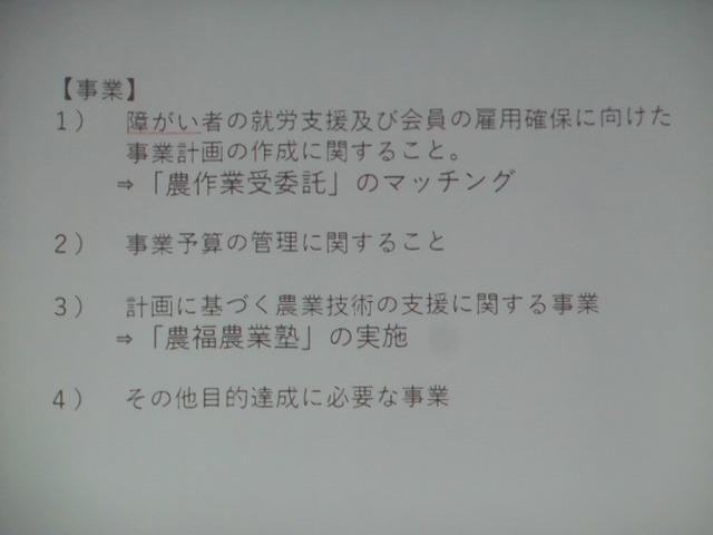 f0141310_07425291.jpg
