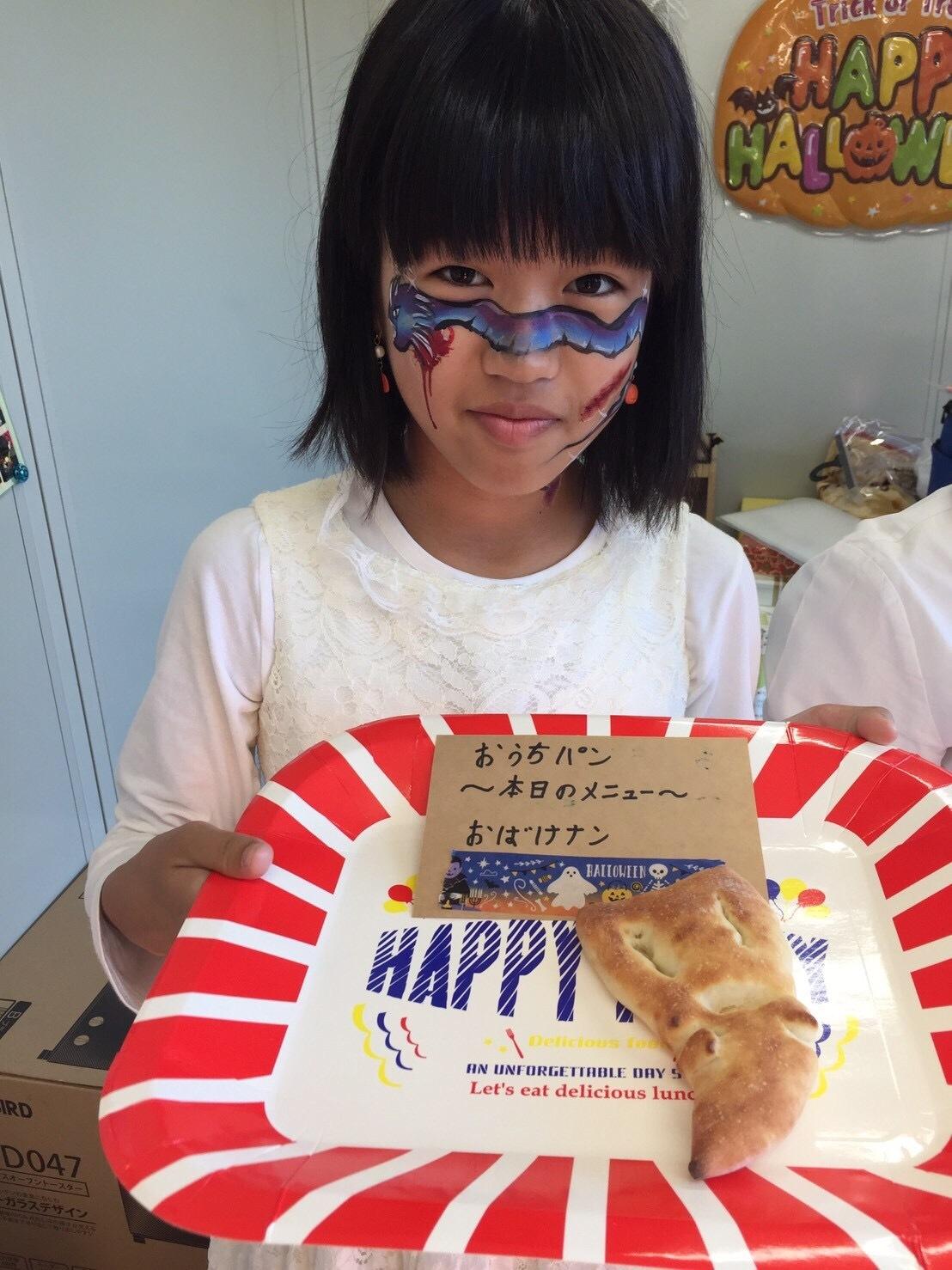 ゆるUNO & ハロウィンイベント 10/28(日) at UNOファーム_a0059812_17153006.jpg