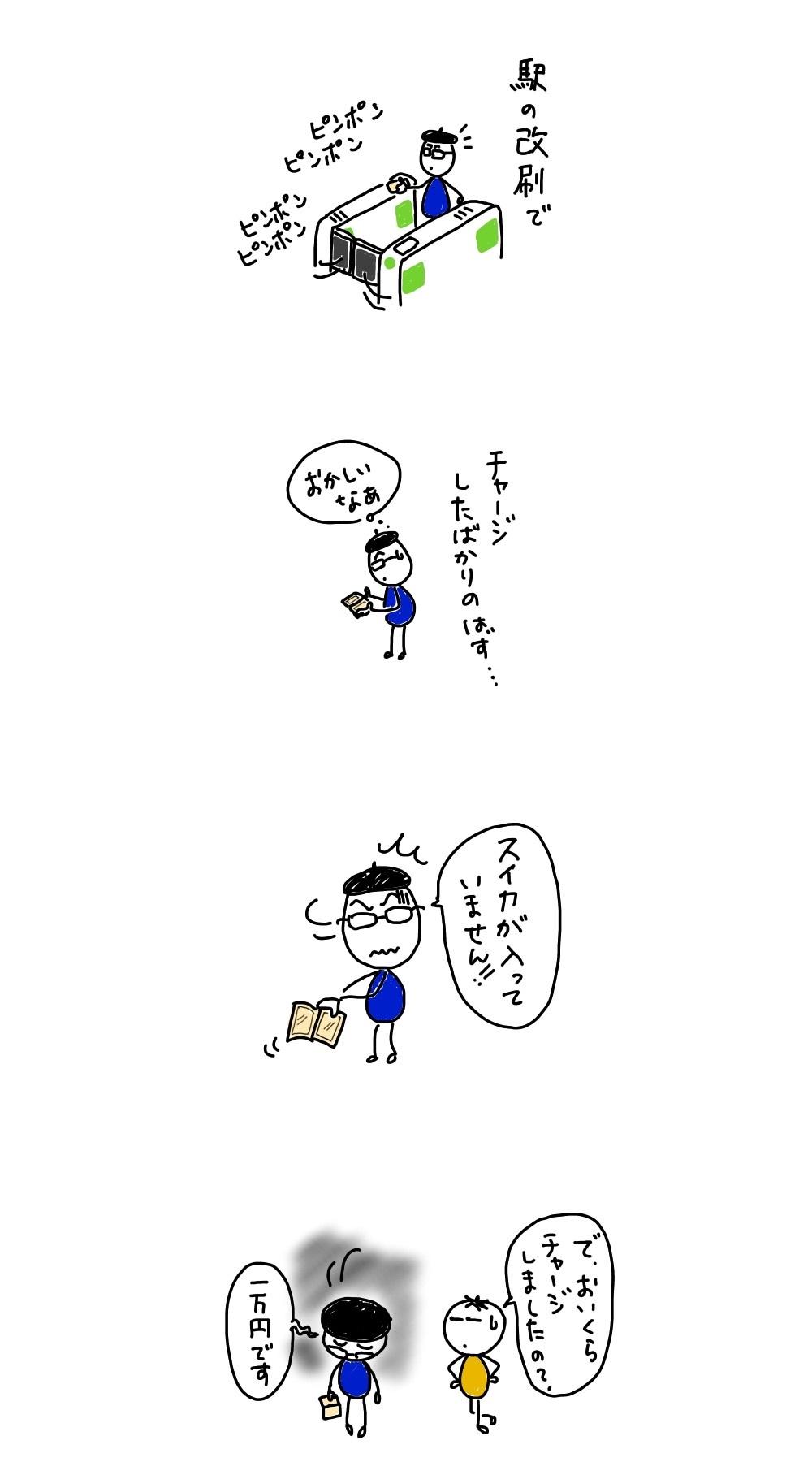 e0065818_17230234.jpg