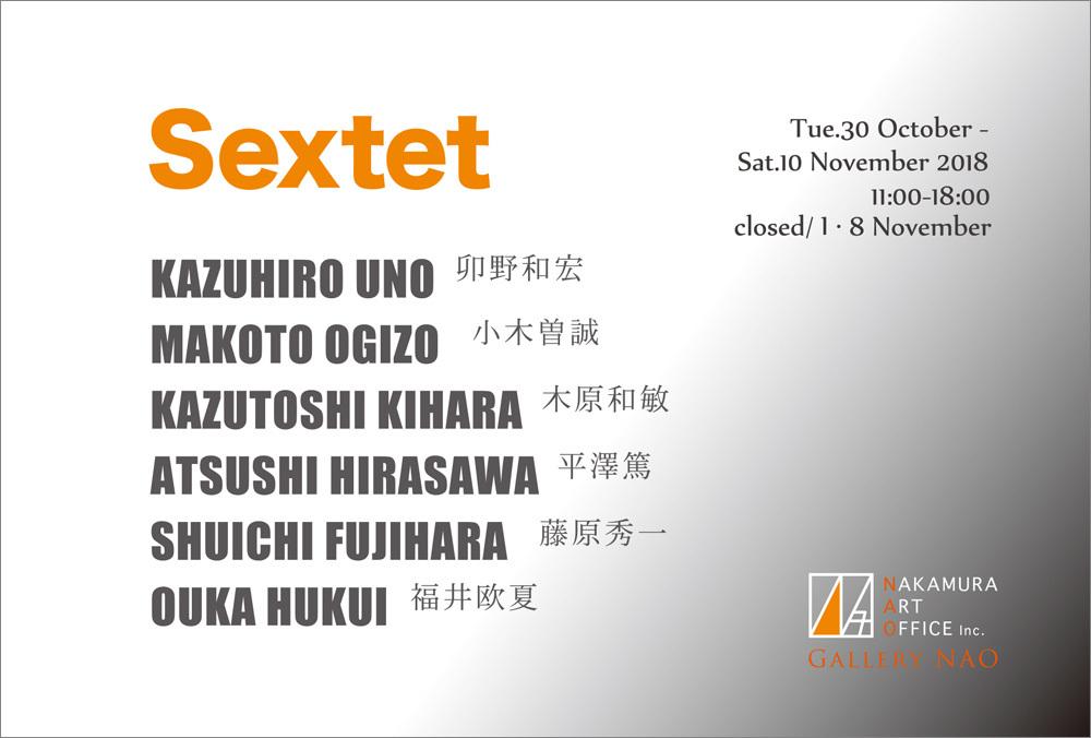 Sextet(セクステット)展_c0053436_11353632.jpg