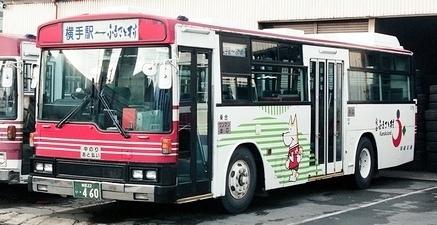 羽後交通 三菱P-MP118K +呉羽_e0030537_23013433.jpg