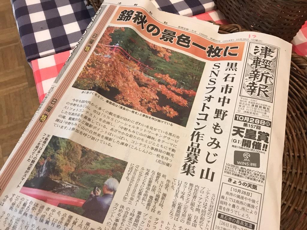 10月30日 まねきねこ_e0318040_11393110.jpg
