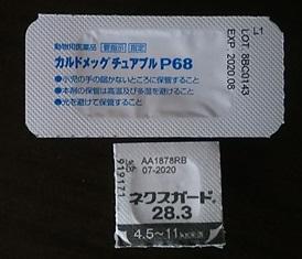 b0080342_09561354.jpg