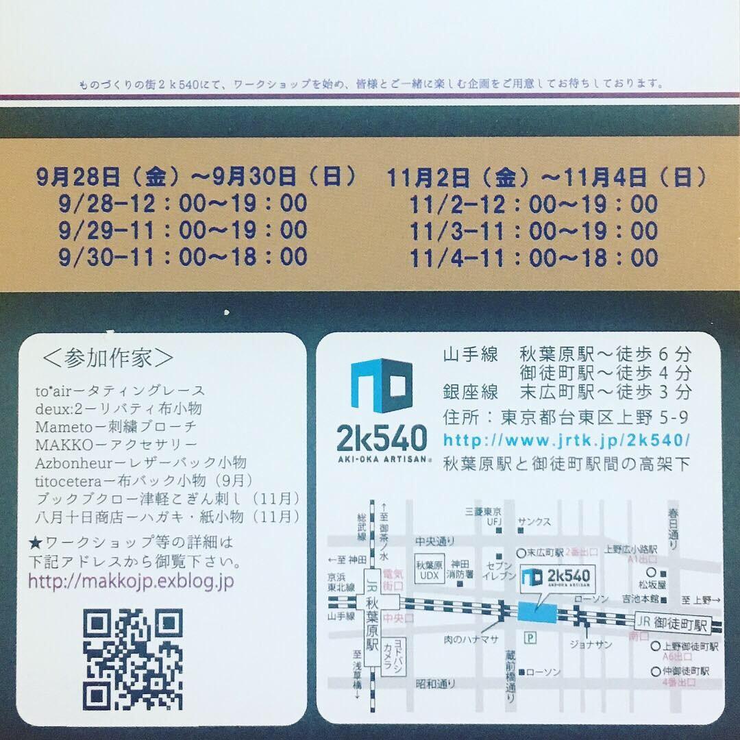 b0333658_11095365.jpg
