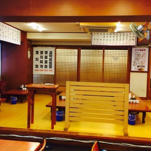 ソウル旅行 12 しじみスープ定食の朝食を♪_f0054260_04580959.jpg