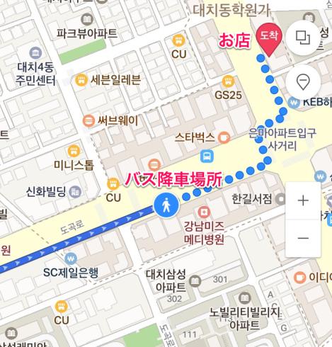 ソウル旅行 12 しじみスープ定食の朝食を♪_f0054260_04591643.png