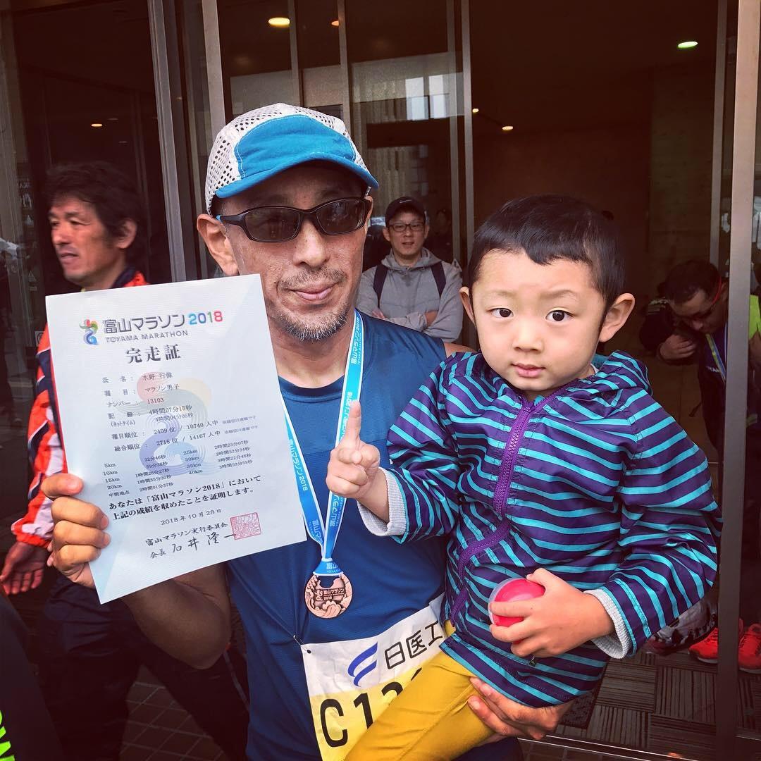 富山マラソン2018_b0151262_06371789.jpg
