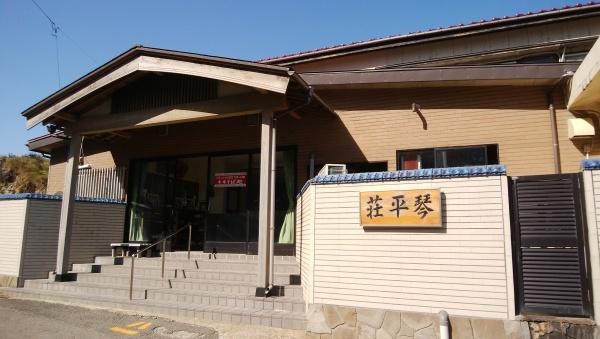 琴平荘の中華そば_a0351368_10100804.jpg