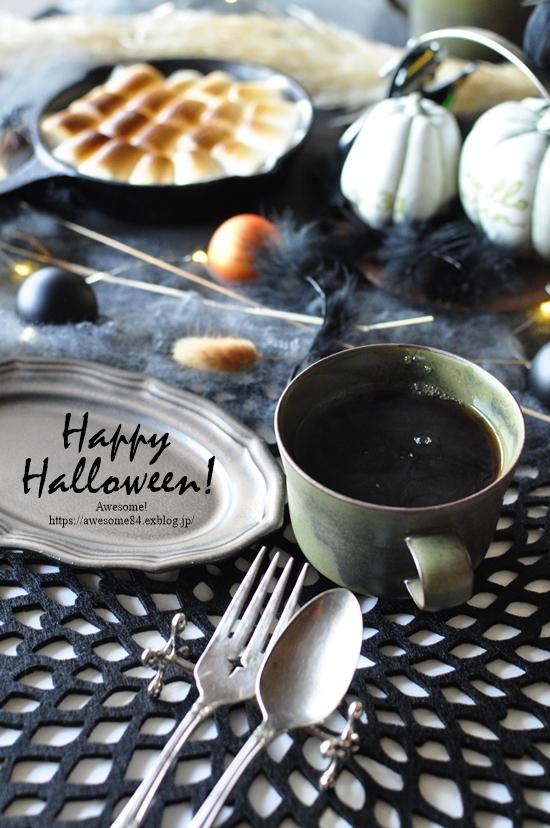 Happy Halloween!_e0359481_19093034.jpg