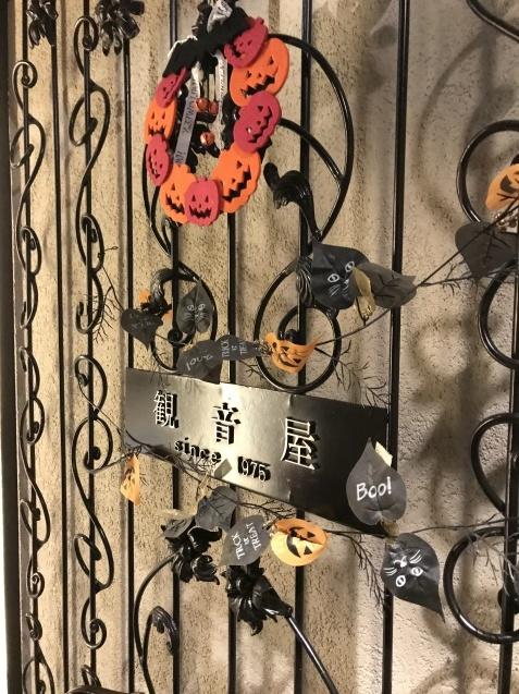 深秋に訪ねた港町      -神戸元町#1-_f0250403_10491138.jpg