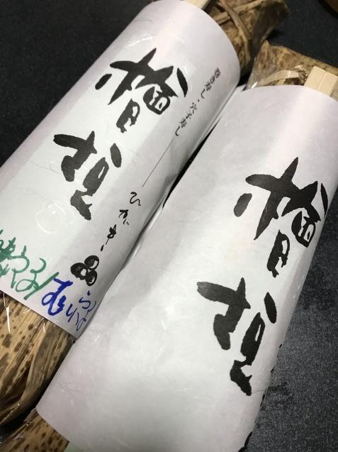 夕闇みせまれば~~お腹の虫が鳴く。-神戸元町#3-_f0250403_15143548.jpg