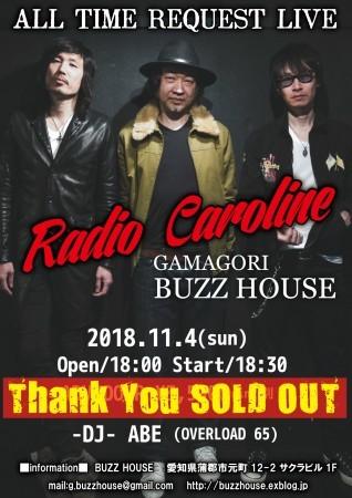 "\""Radio Caroline\""  ALL TIME REQUEST LIVE 蒲郡公演 注意事項_b0123708_10105364.jpg"