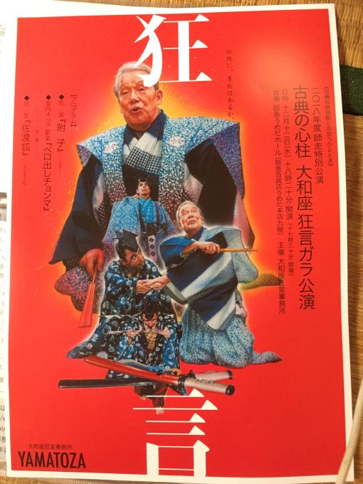 11/7(水)20時開演 「本読みの時間」presents  『ハードボイルド 絵本』_c0180209_13043835.jpg