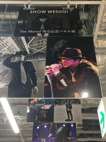 2018年10月24日(水)~タワレコ秋葉原店 上杉昇 パネル展_d0335541_19495287.jpeg