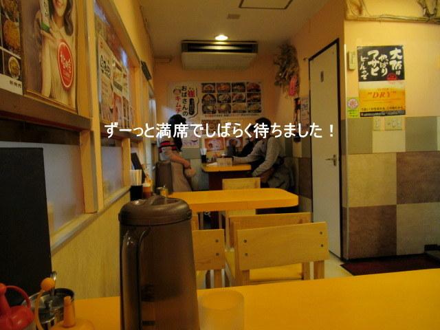 ①パスポート不要の韓国へ * チェおばさんのキムチ・韓国食堂 @鶴橋_f0236260_23334668.jpg