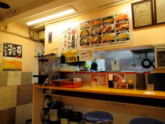 ①パスポート不要の韓国へ * チェおばさんのキムチ・韓国食堂 @鶴橋_f0236260_23340751.jpg