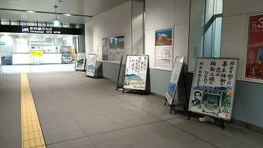 新山口 新幹線口 コンコース_a0220570_09331711.jpg