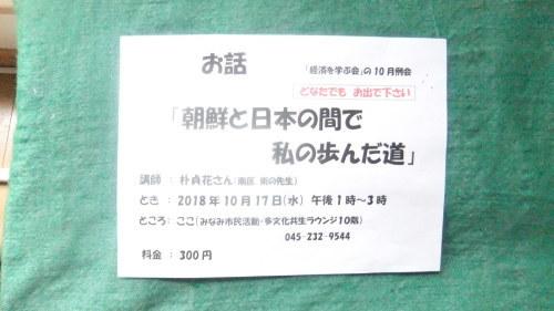 f0253572_19582773.jpg