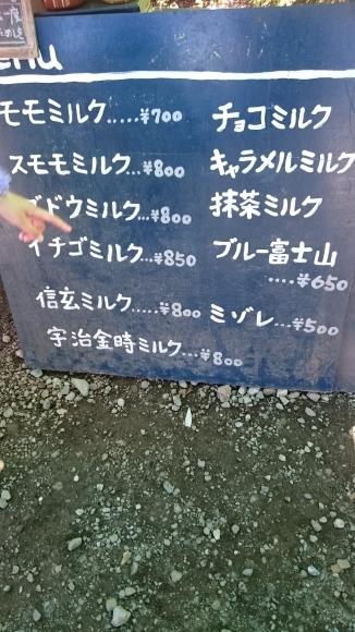 b0242873_17475139.jpg