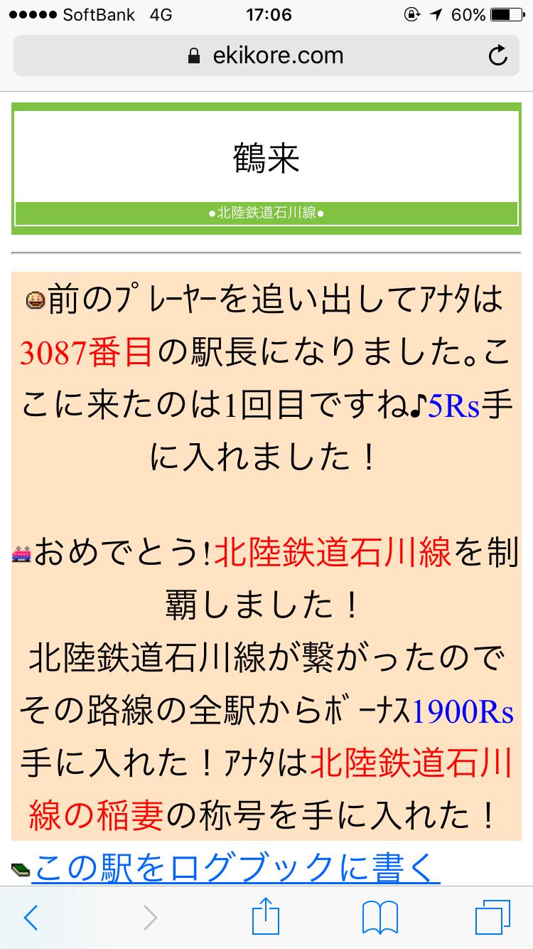 d0187275_11022193.png