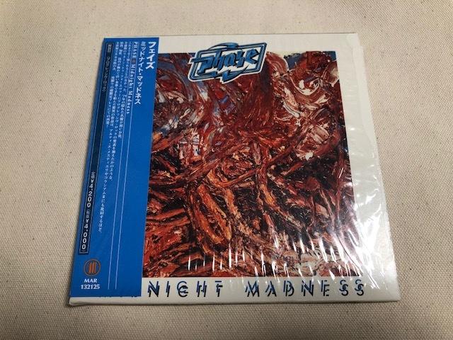 """Phase""""Midnight Madness"""" ~マルハチ私的名盤百選その83~_e0052576_23243067.jpg"""