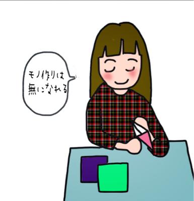 折り紙って子どもの頃ぶり(笑)_b0392383_23282036.jpg