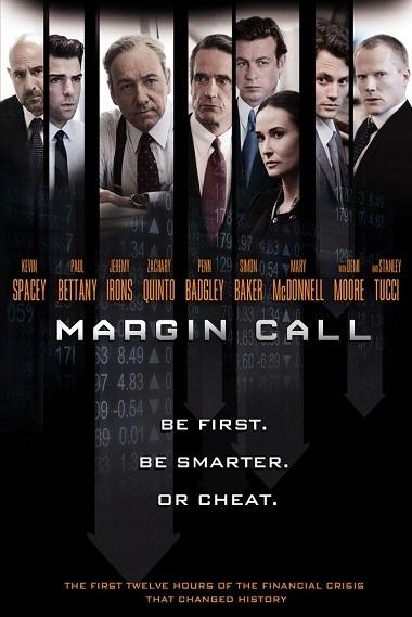 コール マージン