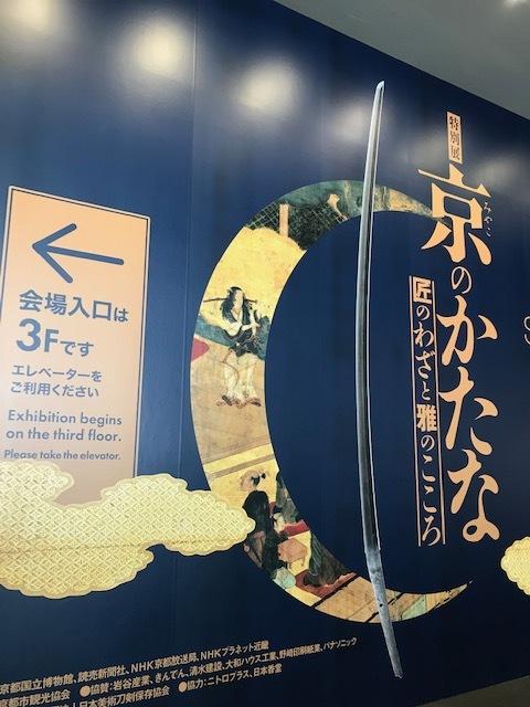 京都でランチ_f0204295_10563741.jpg