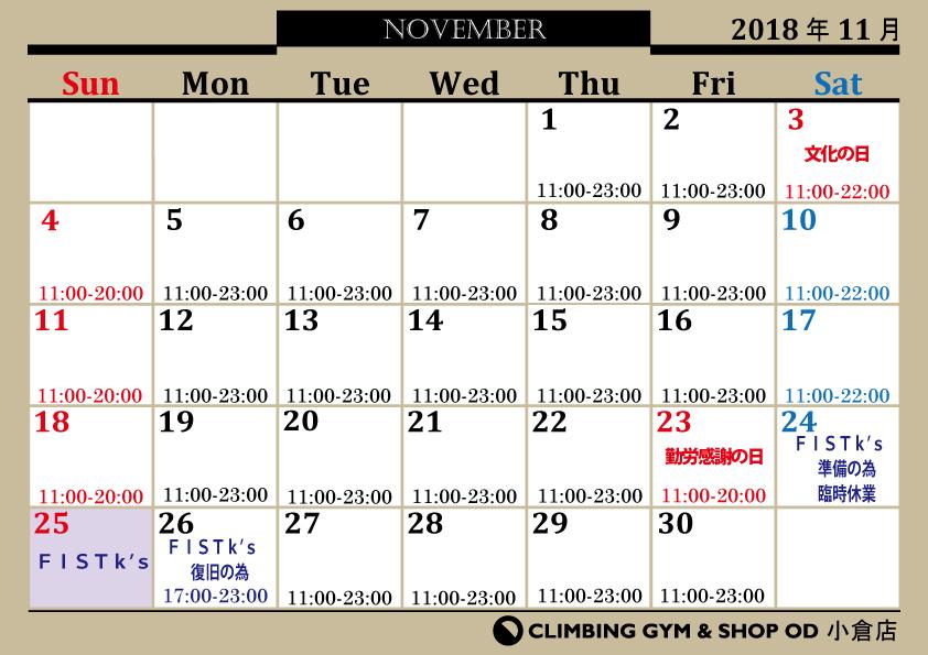 FIST K'sタイムテーブルと営業時間のお知らせ_b0242198_19440790.jpg