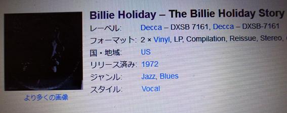 レコード整理整頓・・・!?_a0333401_10233480.jpg