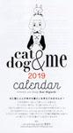 樋口佳絵: 「cat&dog&me」カレンダー 2019_c0214605_11413305.jpg