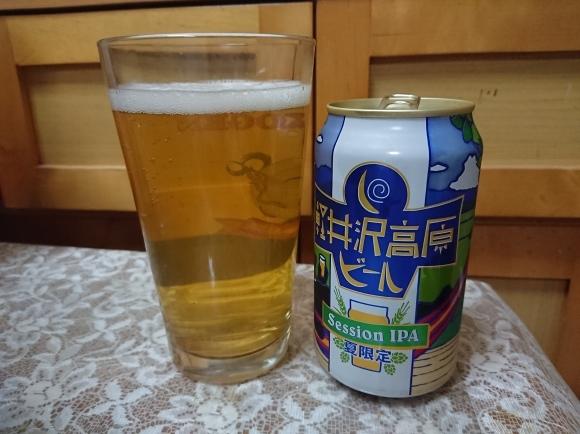 10/31 ヱビスビール & ヤッホー軽井沢高原ビール夏限定IPA_b0042308_10163196.jpg