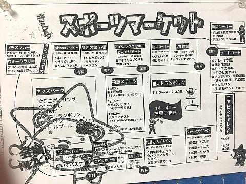 b0091423_20571040.jpg