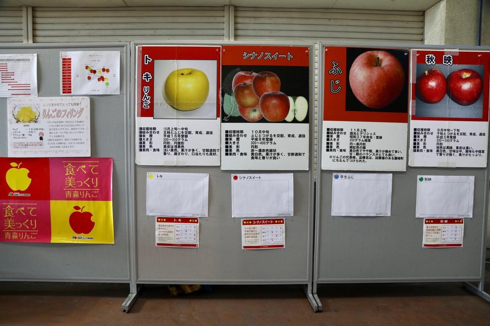 おいしいりんごを食べてみられ~!_b0171839_11233600.jpg