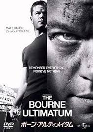 The Bourne Ultimatum_e0166040_14234384.jpg
