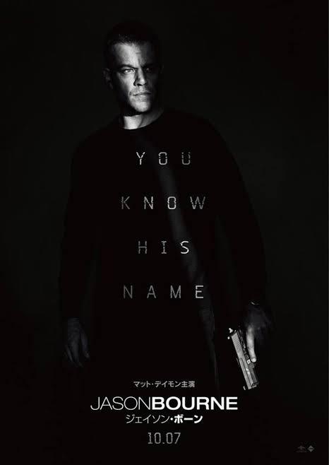 Jason Bourne_e0166040_14475733.jpg