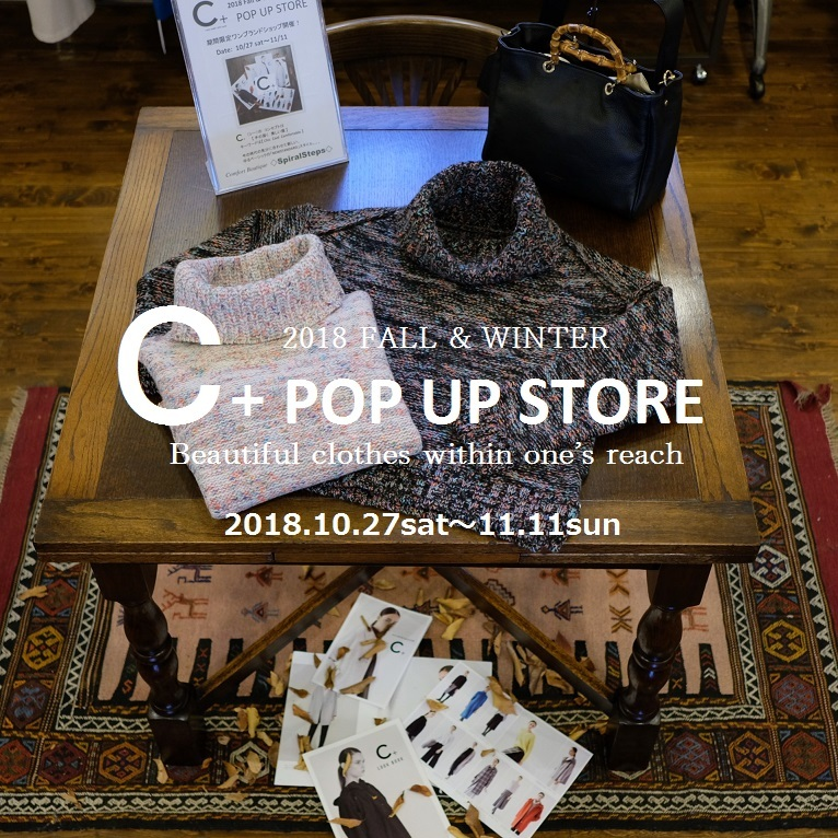 """New Arrival!! 2018 Winter Knit Selection~7 Colors...11/1thu\""_d0153941_16532883.jpg"