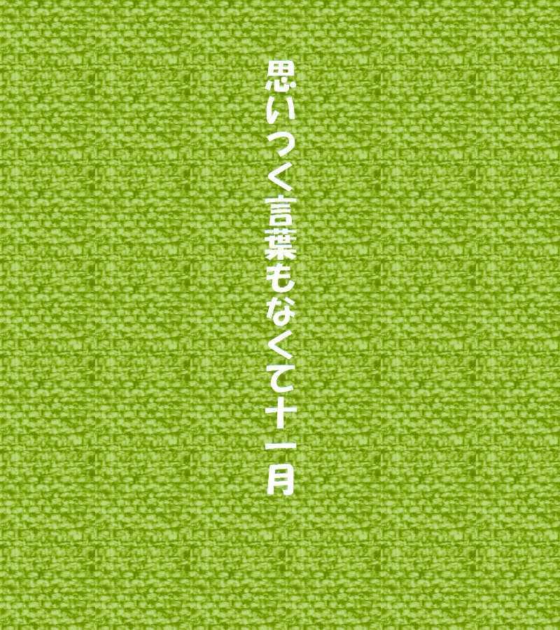 f0117041_06061477.jpg