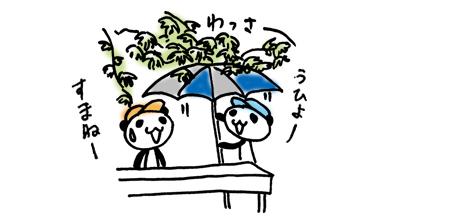 手作り市_出店報告 上賀茂10/28_f0195352_09001000.jpg