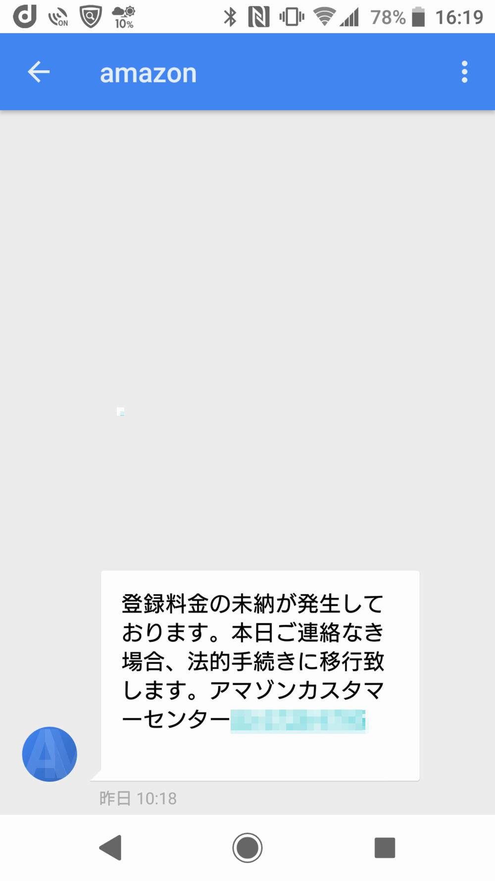 d0230464_16403035.png