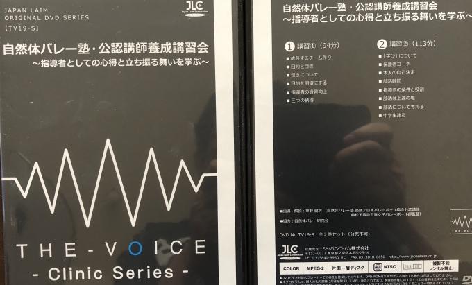 第2909話・・・2018新作DVD発売_c0000970_11312433.jpg