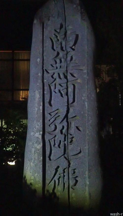 ボーズの休日 ー東美濃周遊ー_b0029488_18273713.jpg