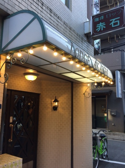 日曜日っぽいこと -東京編-_f0236691_05285286.jpg