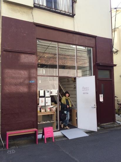 日曜日っぽいこと -東京編-_f0236691_05291064.jpg
