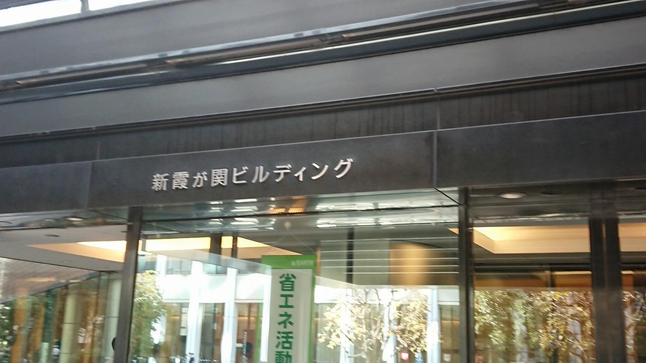 第8回富士山樹空の森和太鼓フェスティバル_e0185893_15395632.jpg