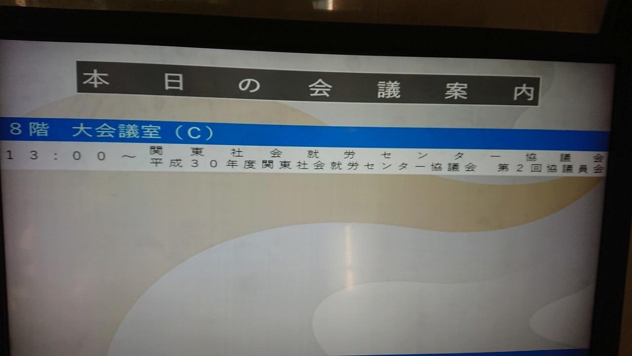 第8回富士山樹空の森和太鼓フェスティバル_e0185893_15414577.jpg