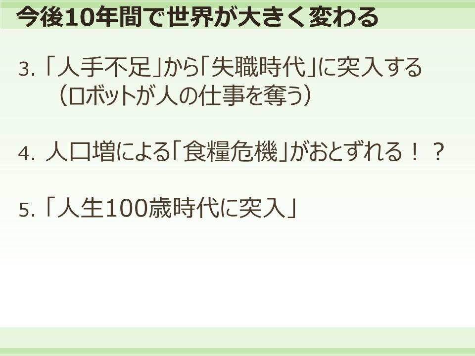 f0070004_15480682.jpg